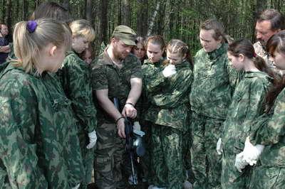 Пансион воспитанниц Минобороны РФ